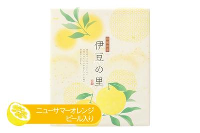 【15個入】柑橘銘菓 伊豆の里