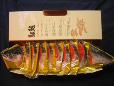 紅鮭新巻姿造り L