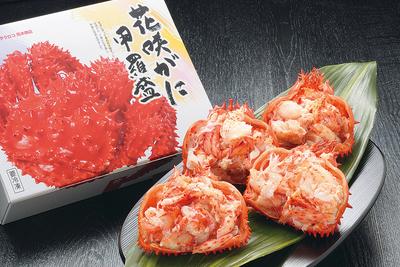 北海道産 花咲がに甲羅盛りセット