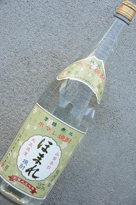会津ホマレ焼酎25度(1.8L)
