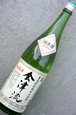 会津流純米酒(1.8L)
