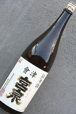 會津宮泉純米酒