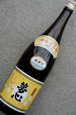 夢心会津金印(1.8L)