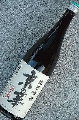 京の華 純米吟醸