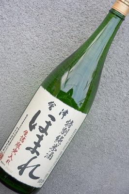 會津ほまれ特別純米生詰瓶火入れ(1.8L)