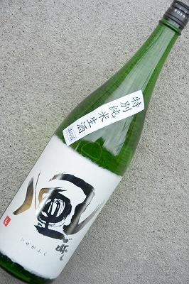風が吹く[銀]特別純米生酒
