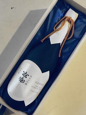 玄宰純米大吟醸酒(720ml)