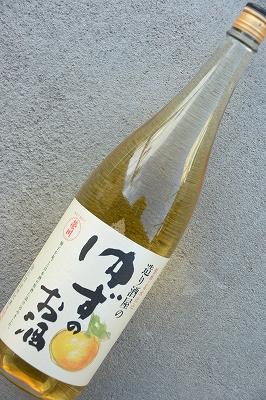 栄川造り酒屋のゆずのお酒