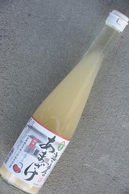 栄川えいせん造り酒屋のあまざけ (500ml)