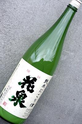 花泉純米にごり酒(1.8L)
