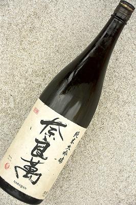 奈良萬 純米大吟醸