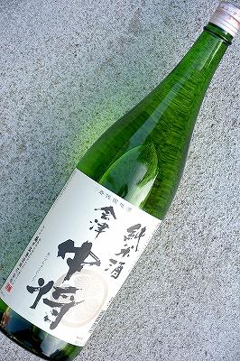 会津中将純米酒(1.8L)