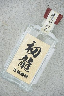 2006辰泉初龍44度(500ml)