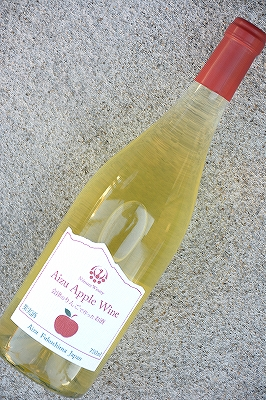 会津アップルワイン(750ml)