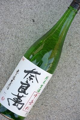 奈良萬純米無濾過生原酒中垂れ