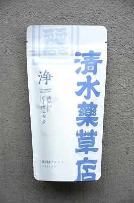 清水薬草店 健康茶「浄」 ティーバッグ