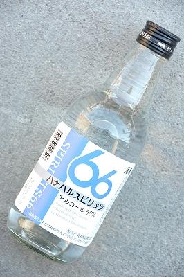 ★消毒★花春スピリッツアルコール66%(360ml)
