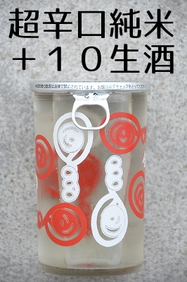 R2BY新酒!朱のべんX蔵太鼓+10辛口純米生カップ(180ml)