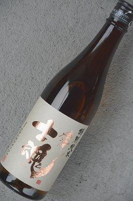 会津士魂特別純米酒