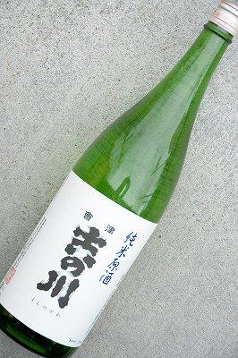 會津吉の川純米原酒