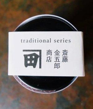 鬼胡桃ナッツバター(100g)