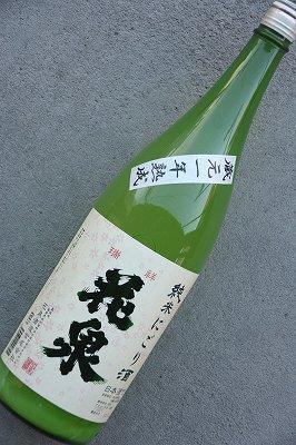 花泉純米にごり酒蔵元1年熟成(1.8L)