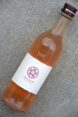 天明曙色もも酒(360ml)
