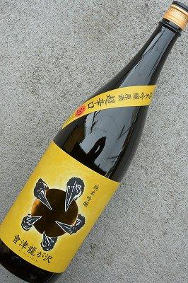 會津龍が沢超辛口+20