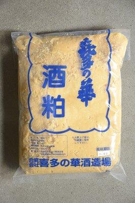 喜多の華ねり粕(1K)
