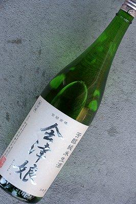 会津娘芳醇純米生酒(1.8L)