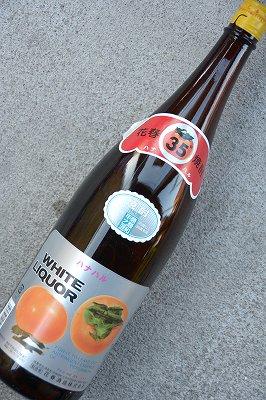 花春柿ラベル35度(1.8L)