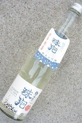 弥右衛門スパークリング珠泡(500ml)