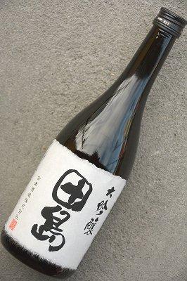 田島大吟醸(720ml)
