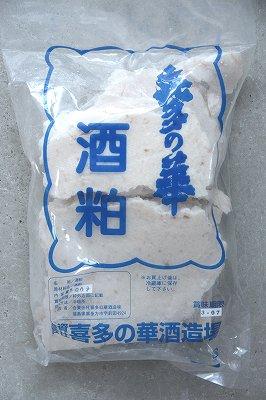 〔喜多の華〕純米吟醸のバラ粕(500g)