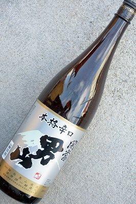 開当男山本格辛口(1.8L)