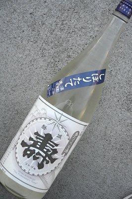 磐城壽季造りしぼりたて生酒(1.8L)