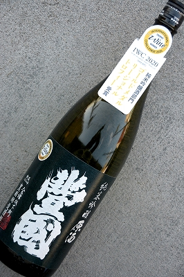 豊国純米吟醸原酒