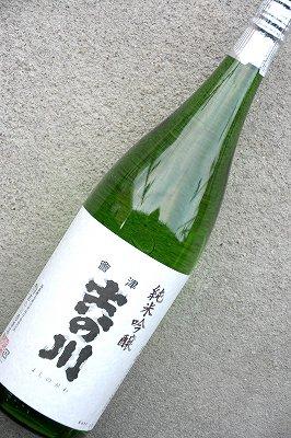 吉の川純米吟醸