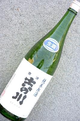 吉の川純米生原酒
