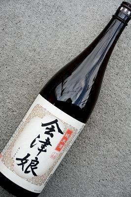 会津娘純米酒
