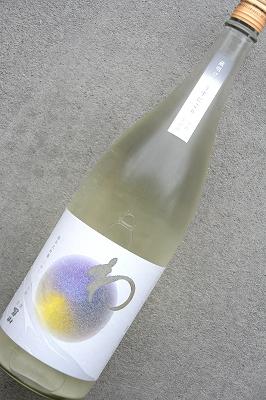 会津男山-わ-純米大吟醸八反錦うすにごり生
