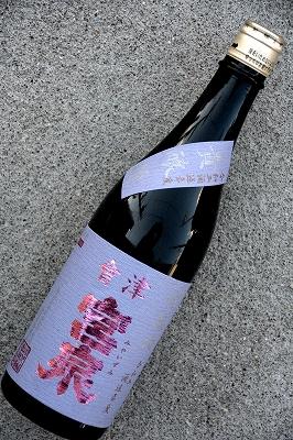 會津宮泉貴醸酒(720ml)