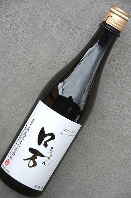 ロ万純米大吟醸生原酒(720ml)