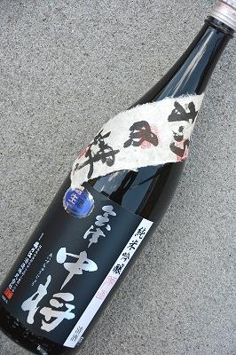 植木屋別注!会津中将純米吟醸夢の香生原酒(1.8L)