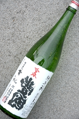 植木屋限定!裏・豊國仕込み1号(1.8L)
