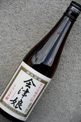 会津娘特別本醸造