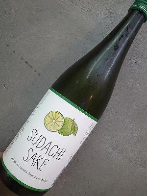 栄川えいせん「SUDACHI SAKE」すだち酒(720ml)