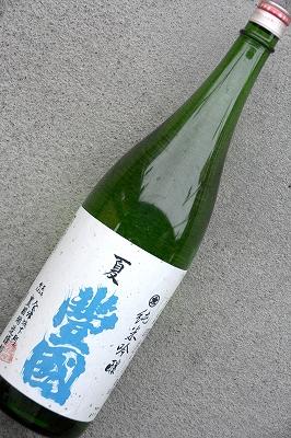 豊国夏純吟原酒