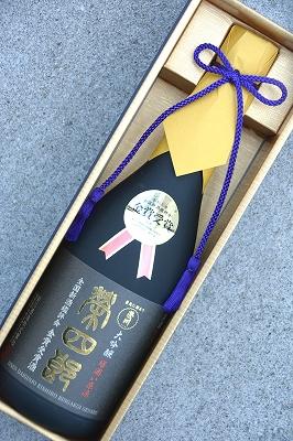 栄四郎大吟醸壜囲い原酒金賞受賞酒(720ml)