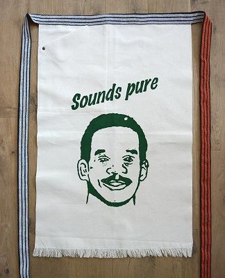 """純米ボーイズ帆前掛け""""Sound Pure""""グリーン"""
